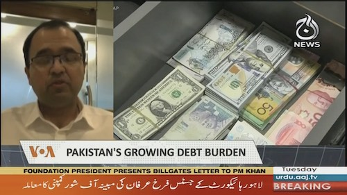 Pakistan under a lot of burden of internal and external debts