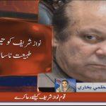 Nawaz Sharif fell ill in Kot Lakhpat Jail