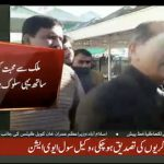 Khawaja Saad Rafique talks to the media after Supreme Court hearing