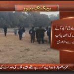 Gas pipeline explodes in Sadiqabad