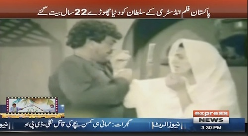 Sultan Rahi's 22nd Death Anniversary today