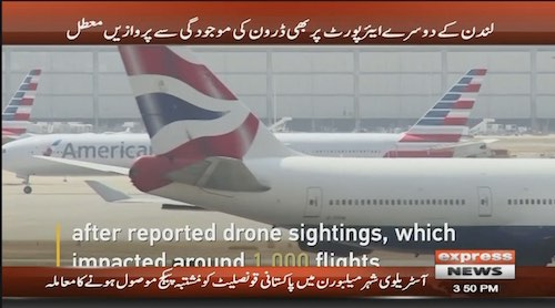Drone sighting stops departures at Heathrow airport