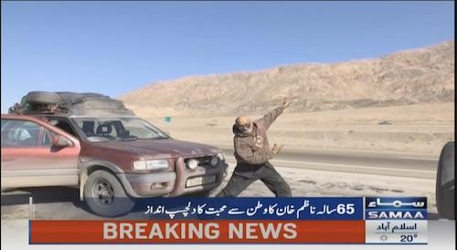 London to Pakistan on a jeep, journey of a lifetime for Nazim Khan