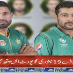 Amir and Rizvan selected for the squad against South Africa