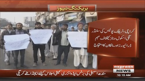Drivers and owners of seized CNG vehicles protest