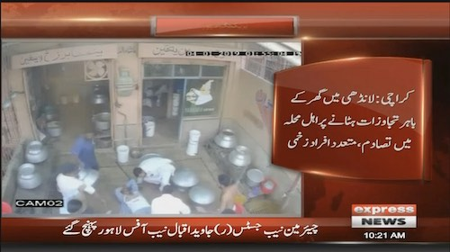 Fights erupt as people protest against the anti-encroachment drive in Landhi