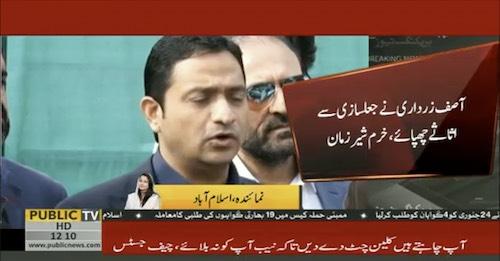 Zardari deceptively concealed his assets: Khurram Sher Zaman