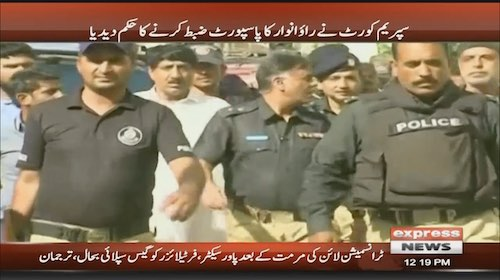 Supreme Court has ordered for Rao Anwar's passport to be seized