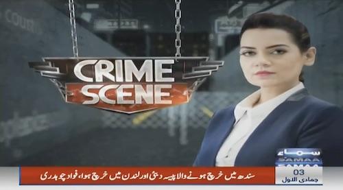 Crime Scene - 10 January, 2019