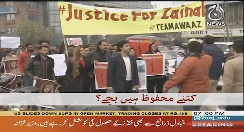Its been one year since Zainab's rape and murder case; are children safe now in Pakistan?