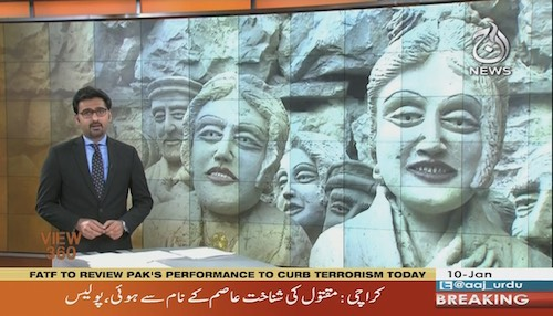 A sculptor from Sawabi who is trying to survive the art of sculpture in Pakistan