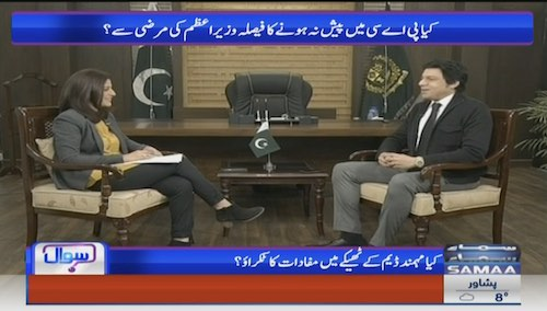 Special interview with PTI's Federal Minister for Water Reserves & Irrigation, Faisal Vavda