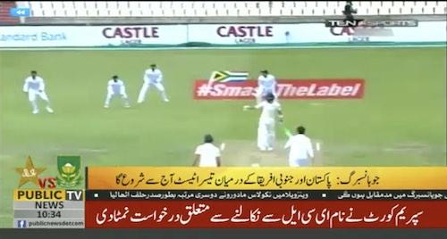 Pakistan vs South Africa: 3rd test match in Johannesburg