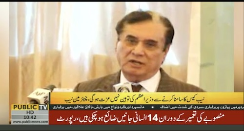 The PM facing the NAB case will make him respectable, says Chairman of NAB
