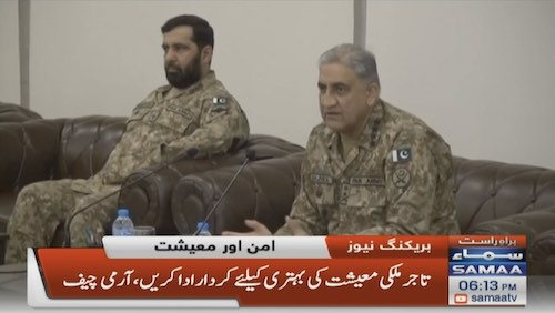 Traders should play their part in the betterment of economy, says Army Chief