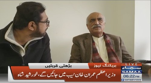 Zardari will meet Nawaz if he comes out of jail, says Khursheed Shah