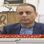 Aleem Khan wants to be a part of federal government?