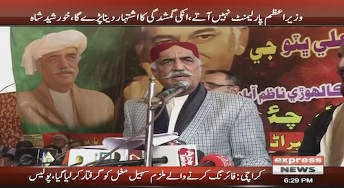 No conspiracy against Sindh will be successful: Khursheed Shah