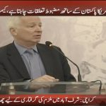 USA wishes to build strong relations with Pakistan: Former American Ambassador