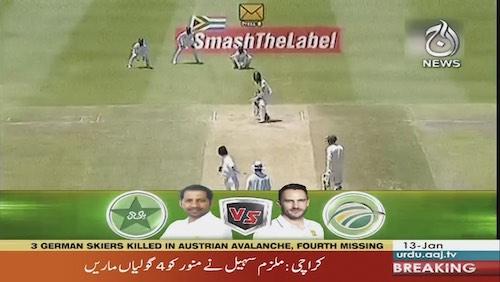 Pakistan needs 381 to win the way match