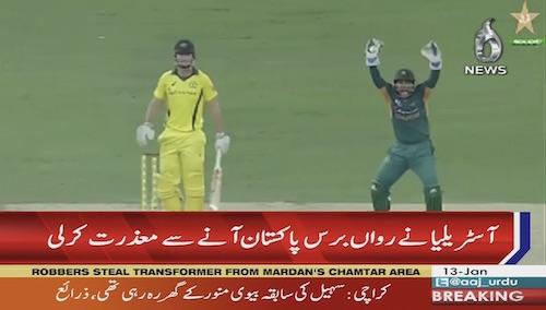 Australian team will not visit Pakistan next year