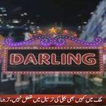 Darling – 13 January, 2019