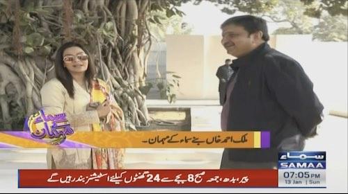 Interview of Malik Ahmed Khan