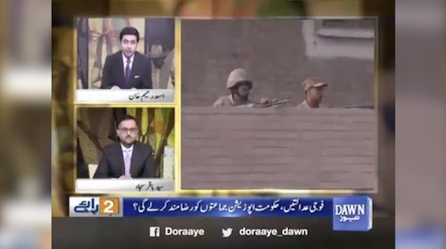 Military courts extension not acceptable to opposition!