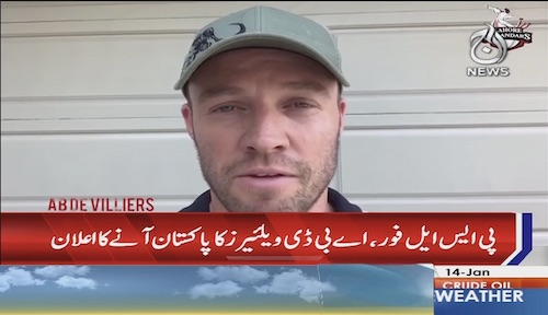 Ab de Villiers to come to Pakistan for PSL4