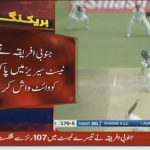 South Africa white wash Pakistan in Test series