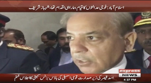 We took initiative towards establishment of military courts: Shahbaz Sharif