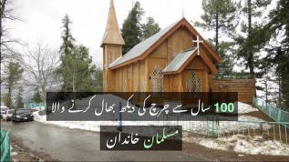 A Muslim family is taking care of this church!