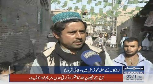 Immediate action taken in Larkana on Bilwal Bhutto's notice