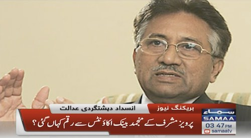 Money withdrawn from Musharraf's frozen bank accounts?