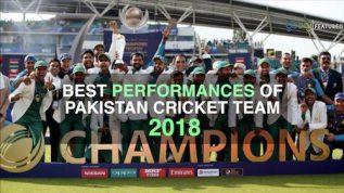 2018 round up of Pakistan cricket team
