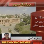 Chief Justice Sindh High Court loses his tamper over inefficiency