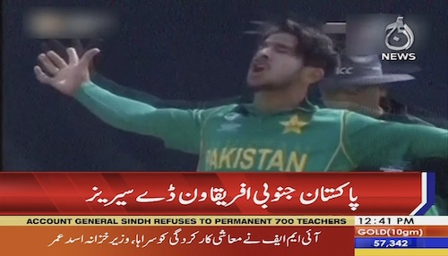 One Day Test series between South Africa and Pakistan