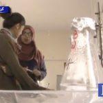 Pakistani students made environment friendly plastic