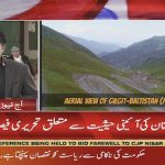 Decision regarding the constitutional integrity of Gilgit Baltistan put forward