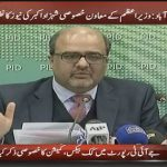 Media talk of special assistant to Prime Minister on accountability, Shehzad Akbar