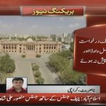 Faisal Vawda and his lawyer did not show up in court