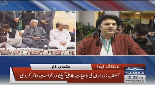 PTI has motioned for Asif Zardari to declared unfit