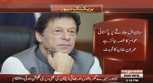 Imran Khan tweets about anger of the nation