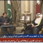 PM Imran Khan receives a red carpet welcome in Doha