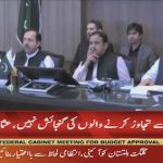 Govt has fulfilled his promise to provide justice to Sahiwal victims: CM Buzdar
