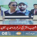 Shoaib Akhtar criticises Sarfraz for racist remarks