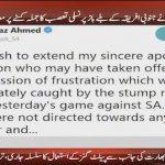 Sarfaraz Ahmed Apologizes, ICC to decide his fate