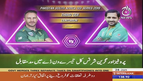Pakistan vs South Africa 3rd ODI