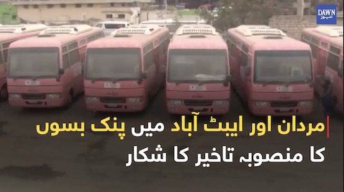 Pink Buses for Women yet to hit the roads