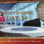 Trump government's shut down continues
